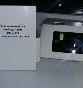 Wi-Fi роутер карманный