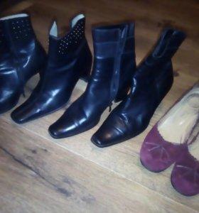 Обувь женская 39-40 размер. Бесплатно
