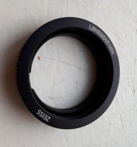 Zeiss LensGear mini для Loxia