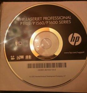 Драйвер для принтера HP