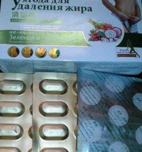 Новый препарат для похудения ЯгодаДляУдаленияЖира