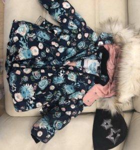 Шалуны куртка зимняя на 86 см+шапка