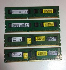 Оперативная память Kingston 8Gb
