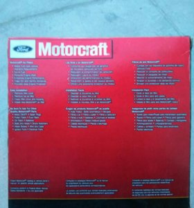 Продам воздушный фильтр Motorcraft FA-1744