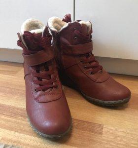 Ботинки-сапожки in extenso