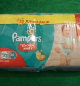 Pampers трусики #4 8-14 кг