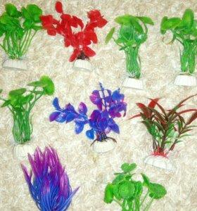 Иск.растения для аквариума