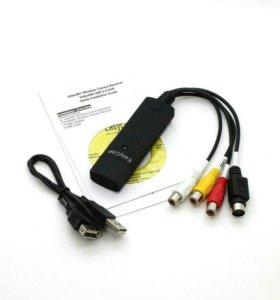 Видеозахват EasyCAP USB 2.0