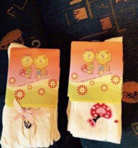Носочки и колготки новые