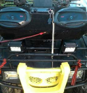 Квадроцикл Аудиосистема