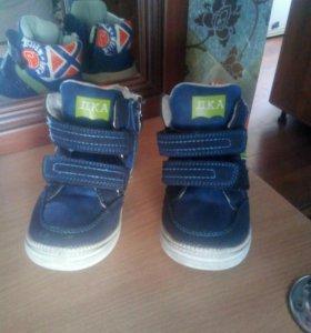 Детские ботиночки на мальчика р.26