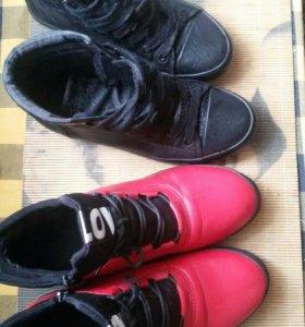 Обувь 2 пары по одной цене!