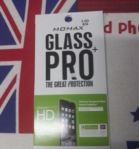 Бронь стекло для Айфон 6
