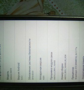 Телефон леново а 6010