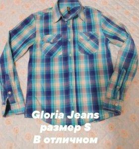 Рубашка и джинсы мужское