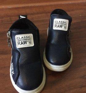 ботинки 26 разм.