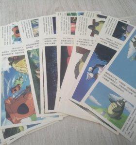 Открытки с героями Миядзаки