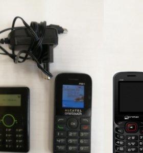Кнопочные телефоны б/у