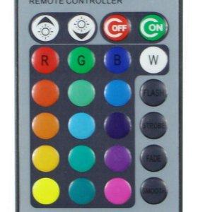 Лампа светодиодная 16 цветов RBG 3W