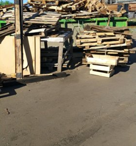 В наличии дрова (отходы производства)