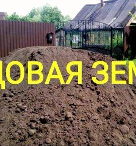 Садовая земля