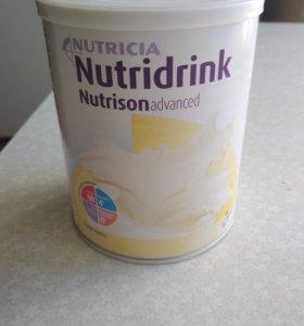 Nutridrink Nutrion abvanced