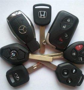 Изготовление ключа для автомобиля