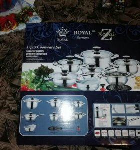Посуда ROYAL Германия