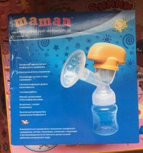 Молокоотсос электрический Maman