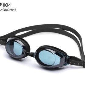 Очки для плавания Xiaomi TS Adult Swimming Glasses