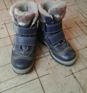 Сапоги ортопедические зимние