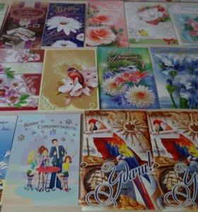Продам открытки разной тематики