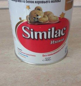 Смесь Симилак Изомил