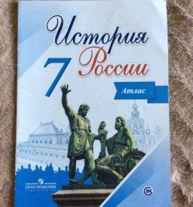 История России Атлас 7 кл