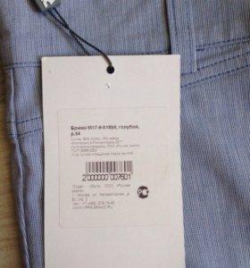 Новые Мужские брюки - лето, р-р 54