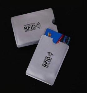 Анти RFID защита банковской карты