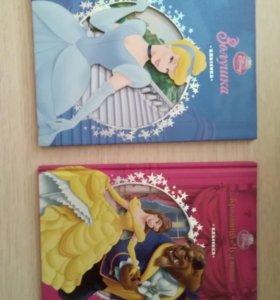 Книжки для девочки новые