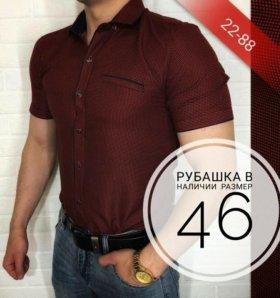 Новая рубашка(70%хлопок)