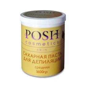 """Сахарная паста для шугаринга """"Posh Cosmetics""""."""