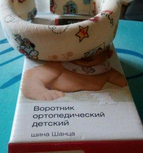 Шина Шанца БЕСПЛАТНО