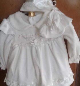 платье белое новое