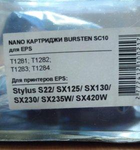 Нано-картриджи BURSTEN