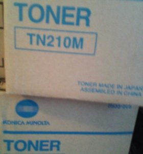 Комплект расходных материалов к Konica c252 / c250