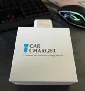 Super Car Charger
