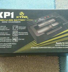 Xtar XP1