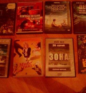 Видео диски все 250р