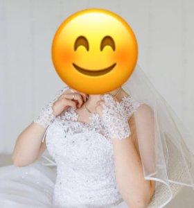 Продам красивое свадебное платье + подарок
