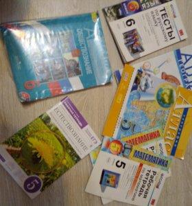 Учебники 5-7