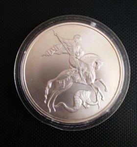 Монета 3рубля 2009г (серебро)