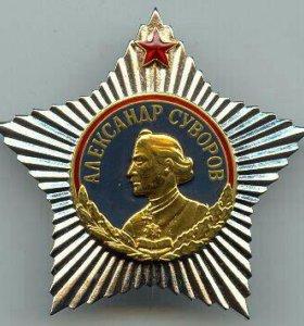 Муляжи орденов и медалей